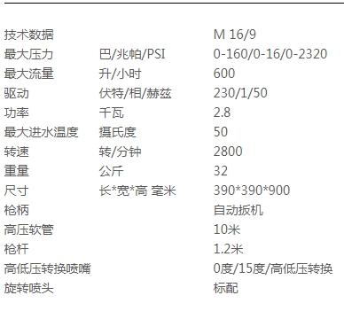 M 16-9.jpg