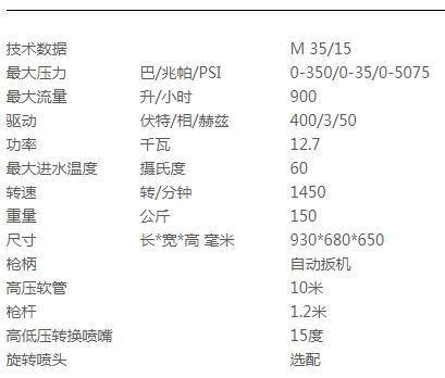 M 35-15.jpg