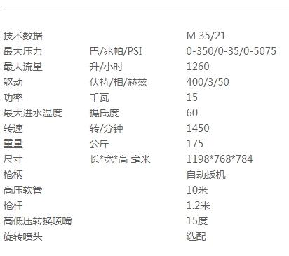 M 35-21.jpg
